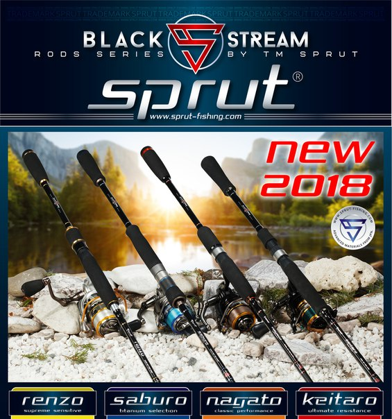 BLACK STREAM RODS SERIES by TM SPRUT