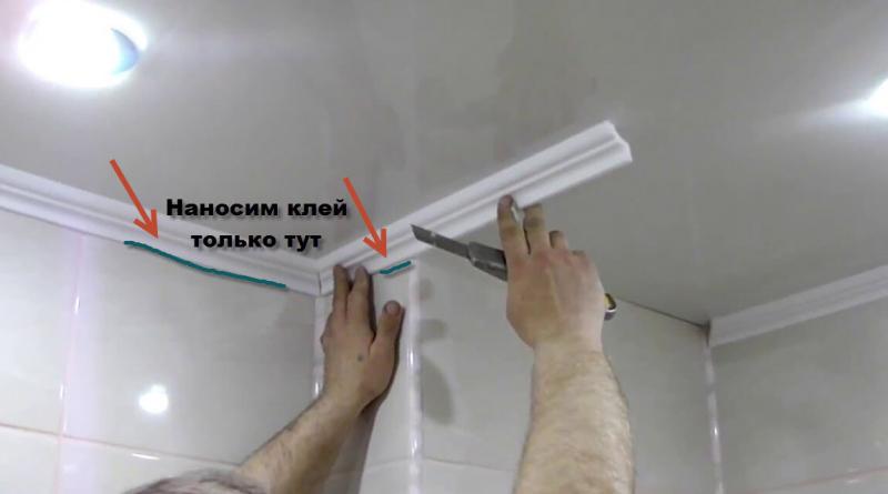 Почему нельзя клеить обои, если не готов натяжной потолок